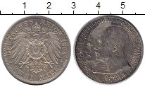 Изображение Монеты Гессен-Дармштадт 2 марки 1904 Серебро UNC-