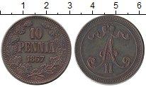 Изображение Монеты 1855 – 1881 Александр II 10 пенни 1867 Медь XF+