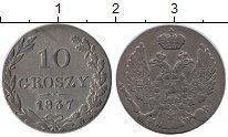 Изображение Монеты 1825 – 1855 Николай I 10 грош 1837 Серебро XF