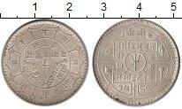 Изображение Монеты Непал 50 пайс 1932 Серебро XF