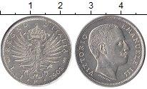 Изображение Монеты Италия 1 лира 1901 Серебро UNC-