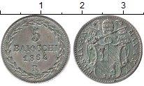 Изображение Монеты Европа Ватикан 5 байоччи 1864 Серебро XF