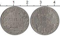 Изображение Монеты Германия Саксе-Кобург-Гота 1/24 талера 1755 Серебро XF