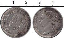 Изображение Монеты Гонконг 20 центов 1898 Серебро XF Виктория