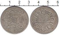 Изображение Монеты Непал 2 мохара 1932 Серебро XF