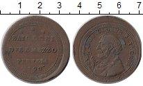 Изображение Монеты Европа Ватикан 2 1/2 байоччи 1796 Медь XF