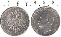 Изображение Монеты Германия Баден 3 марки 1915 Серебро XF+