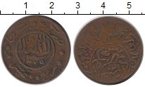 Изображение Монеты Азия Йемен 1/40 риала 1955 Медь VF
