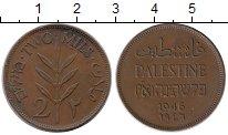 Изображение Монеты Палестина 2 милса 1946 Бронза XF
