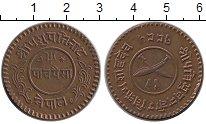 Изображение Монеты Непал 5 пайс 1938 Медь Proof-