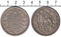 Изображение Монеты Азия Иран 5000 динар 1902 Серебро XF+