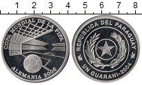 Изображение Монеты Парагвай 1 гуарани 2004 Серебро Proof