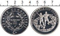 Изображение Монеты Азия Турция 15000000 лир 2003 Серебро Proof