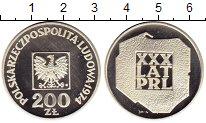 Изображение Монеты Польша 200 злотых 1974 Серебро Proof- 30 лет Польской Наро