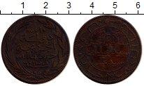 Изображение Монеты Африка Коморские острова 10 сантим 1890 Медь XF-