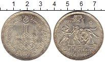 Изображение Монеты Египет 5 фунтов 1984 Серебро UNC- Олимпийские игры в Л