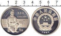Изображение Монеты Азия Китай 5 юаней 1984 Серебро Proof-