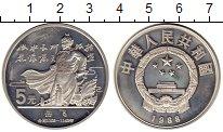 Изображение Монеты Азия Китай 5 юаней 1988 Серебро Proof-