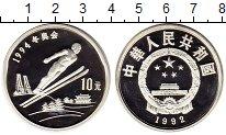 Изображение Монеты Китай 10 юаней 1992 Серебро Proof-