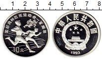Изображение Монеты Азия Китай 10 юаней 1993 Серебро Proof-