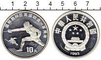 Изображение Монеты Китай 10 юаней 1993 Серебро Proof-