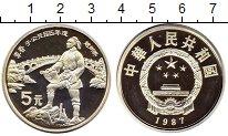 Изображение Монеты Китай 5 юаней 1987 Серебро Proof-