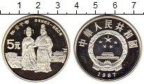 Изображение Монеты Азия Китай 5 юаней 1987 Серебро Proof-