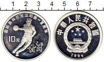 Изображение Монеты Азия Китай 10 юаней 1994 Серебро Proof-