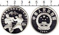 Изображение Монеты Китай 10 юаней 1994 Серебро Proof- Олимпийские игры, бо