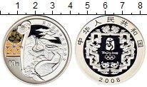 Изображение Монеты Азия Китай 10 юаней 2008 Серебро Proof