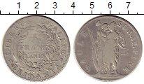 Изображение Монеты Италия Субальпина 5 франков 1802 Серебро VF