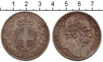 Изображение Монеты Италия 5 лир 1879 Серебро XF