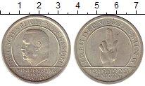Изображение Монеты Германия Веймарская республика 5 марок 1929 Серебро XF