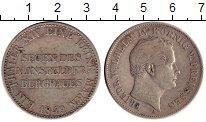 Изображение Монеты Пруссия 1 талер 1849 Серебро XF А  Фридрих  Вильгель