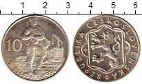Изображение Монеты Чехословакия 10 крон 1954 Серебро Proof- 10 - летие  Словацко