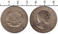 Изображение Монеты ГДР 10 марок 1966 Медно-никель UNC-