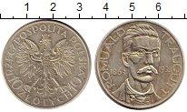 Изображение Монеты Польша 10 злотых 1933 Серебро XF+ Ромуальд  Траугутт