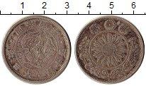 Изображение Монеты Азия Япония 50 сен 1871 Серебро XF