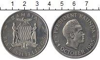 Изображение Монеты Африка Замбия 5 шиллингов 1965 Медно-никель UNC-
