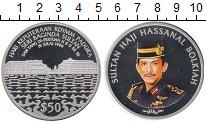 Изображение Монеты Азия Бруней 50 долларов 1996 Серебро Proof-