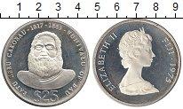 Изображение Монеты Фиджи 25 долларов 1975 Серебро Proof-