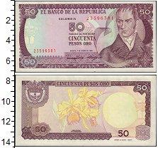 Изображение Банкноты Колумбия 50 песо 1986  UNC Камило Торрес