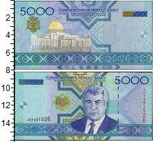 Изображение Банкноты Туркменистан Туркмения 5000 манат 2005  UNC