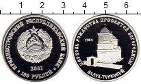 Изображение Монеты СНГ Приднестровье 100 рублей 2001 Серебро Proof-
