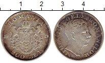 Изображение Монеты Румыния 200 лей 1942 Серебро XF-