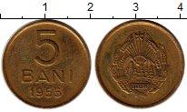 Изображение Монеты Румыния 5 бани 1955 Латунь VF