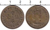 Изображение Монеты Гонконг 50 центов 1967 Медно-никель VF
