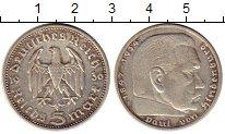 Изображение Монеты Третий Рейх 5 марок 1936 Серебро XF-