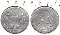 Изображение Монеты Венгрия 5 пенго 1943 Алюминий XF-