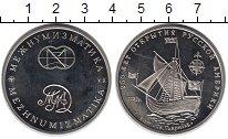 Изображение Монеты СНГ Россия Жетон 1994 Медно-никель UNC-